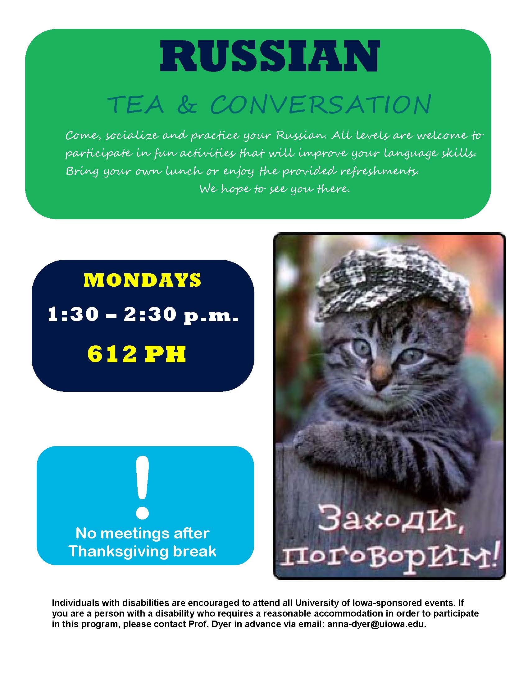 Tea & Conversation Mondays 1:30-2:30 pm 612 PH